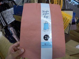メルカリで使えるおすすめ梱包資材9選!全部100均で買えます