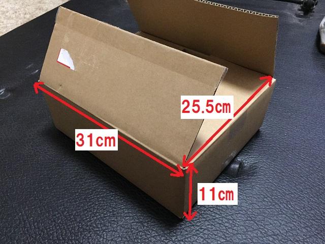 メルカリで売れた靴(スニーカー)の梱包方法を図解!100均